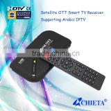 Arabic IPTV Internet Satellite OTT Smart TV Box with Android 4.4 OS