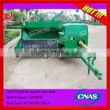 National Free-inspection Product Tractor Mounted Square Straw Hay baler