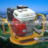 building use 6.5HP gasoline concrete vibrator