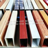 Wood grain aluminum tube, imitation wood metal aluminum pipe instead of wood decoration