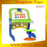 Multifunction Kids study desk