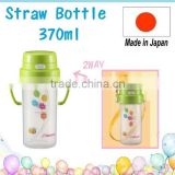Japan Baby Kids 2way Straw Bottle Green 370ml Wholesale