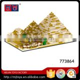 1456pcs building block for Pyramids diamond block for sale