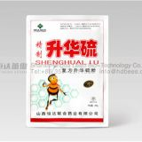 HD Sulfur Powder,Anti-mites Powder