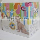 Supplying hydrophilic baby diaper baby diaper daily using baby diaper full size of baby diaper