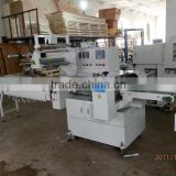 FA450 Automatic Chocolate Bar Wrapping Machines