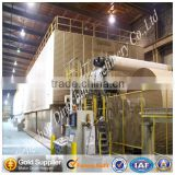 10t/d Test liner board paper machine from Dingchen Machinery with high quality