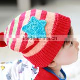 Hot Selling Star Applique Baby Boys Girls Stripe Knitted Pom Pom Baby Beanie Cap