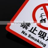 AN1112 ANPHY many styles colorful printing acrylic sign no smoking forbidden words notice board