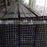 square hollow section seamless steel pipe                                                                                                         Supplier's Choice