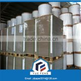 Factory sale two side white paperboard for packing