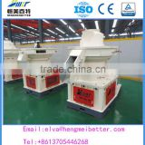 china manufacture for cattle animal feed mill for biomass