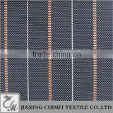 Hot sale jacquard 1680D polyester oxford fabric