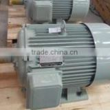 18KW wind or water hydro turbine permanent magnet generator alternator low speed 60RPM 100RPM, 200RPM, 300Rpm, 400RPM, 500RPM