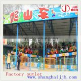 outdoor kids amusement train electric ride on train with tracks kids electric train for sale