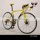 hot sale 14S 27S hi-ten steel 49cm with taiwan smooth transimission groupset city bike cheap bicycle