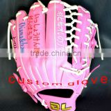 DL CUSTOM kip BASEBALL GLOVE 20150802
