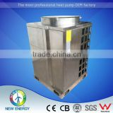 Stainless steel housing material hot water buffer tank