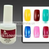 6 Colors Lemon / Chocolate / Green / Blue / Pink / Red Soak Off UV Gel Polish 15ml HN1105