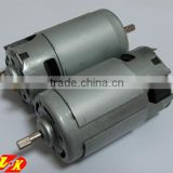 s550-555 dc motor for fan CE UL Rohs approved
