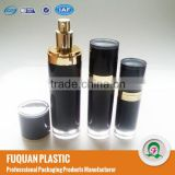 FQ-H01 black round and straight acrylic lotion bottle new OEM cosmetic packaging                                                                         Quality Choice