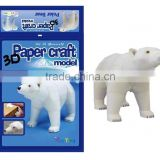 3D polar bear model paper statue inflatable polar bear decoration