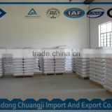 CMC(Sodium Carboxy Methyl Cellulose) price