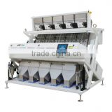 sunflower seeds color sorter ZKB5