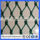 agriculture anti bird net on grapes/High Quality PE Plastic Anti Bird Netting	(Guangzhou Factory)