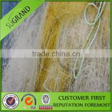 Used fishing nets on sale