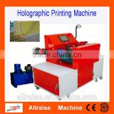 Automatic hologram machine, digital hologram sticker printer, 3d hologram sticker printer machine