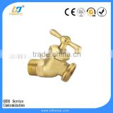 Male thread washing machine water inlet valve