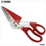 61022 10.5 Inch Separable kitchen scissors pizza scissor