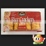 Japan's similiar 0.7mm rice cracker