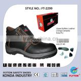 Professional CE Certificate Safety Boots With Steel Toe Steel Toe Boot Safety Shoes Work Shoes