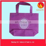 nonwoven storage bag products