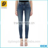 Latest boot cut jeans fashion pencil design wholesale flare cut jeans BF denim lady jeans trousers