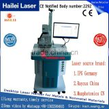 Hailei need distributor fiber marking machine 20W laser beam machining manufacturer tag engraving machine