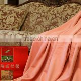 Factory Supply Attractive Price blanket factory china