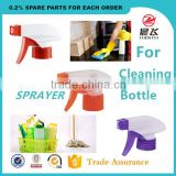 Custom cleaning plastic trigger sprayer china
