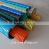 2 inch water suction discharge hose