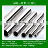 2014 style stainless steel bellow tube