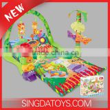 Hot Selling! New Musical Baby Gym Playmat (2-in-1)