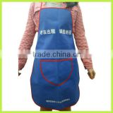 beautiful cotton apron non woven apron promotion gift water resistant apron long cotton apron