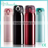 2016 Beauchy nuo thermos vacuum flask, thermos lunch box, thermos tea pot