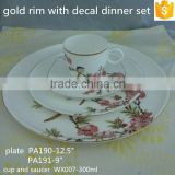 "gold rim with decal 16PCS round shape dinner set 12.5""/9"" plates 300ml cup ceramic bone china dinner sets"