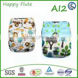 Happy Flute suede cloth or organic cotton breathable reusable cloth baby diaper