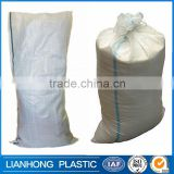 White color pp woven bag china,virgin material pp woven bags 50kg, pp woven bag for 25kg 50kg rice packing