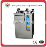 SY-T018 35-100L Hospital electric sterilizer automatic vertical steam sterilizer autoclave