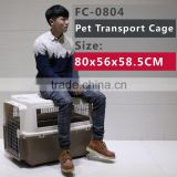Eco-friendly Raw Material, Multi-function, Cat House--Airplane Kennel-Transport Animal Cage, IATA Standard